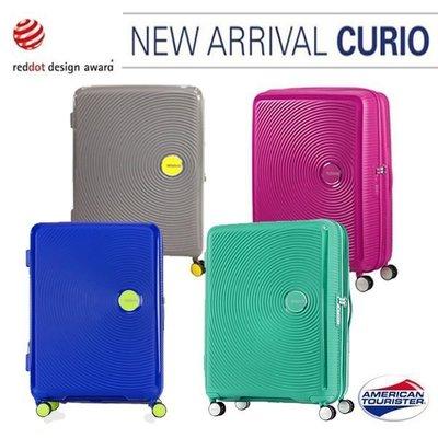 56折特價 Samsonite美國旅行者AT (紅點設計獎) AO8 CURIO 霧面PP 可擴充 飛機輪 30吋行李箱