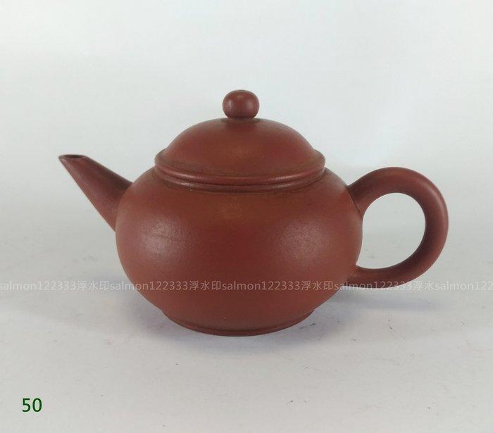 紅泥 標準壺 潘根大 紫砂壺 宜興 茶壺 中國宜興 朱泥 紫泥 茶具