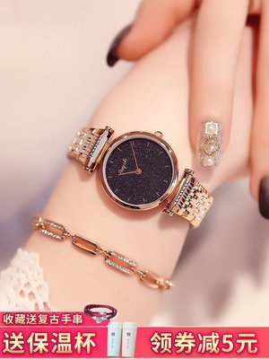YOYO日韓代購~Pangchi鵬志手錶女學生滿天星正韓簡約時尚潮流防水鋼帶女士手錶