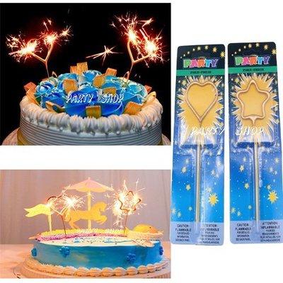 Q69【派對樂】生日派對 生日造型蠟燭...