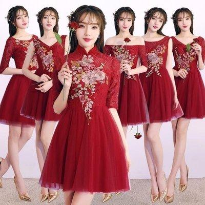 YEAHSHOP 敬酒服新娘新款秋季短款紅色訂婚結婚小禮服裙女婚禮回門顯瘦556132Y185