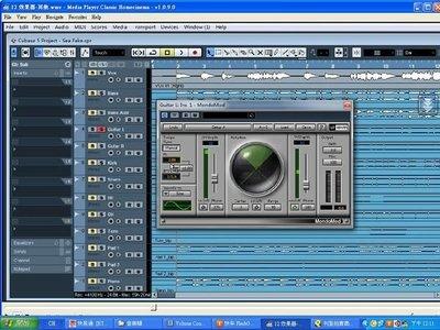 【其它-020】電腦音樂 Cubase 5 / Logic Pro9 / 效果器/軟體樂器 / 混音 教學影片/ 35 講 / 320元!