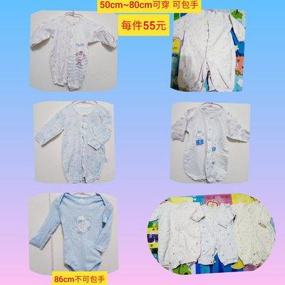 嬰幼兒連身衣