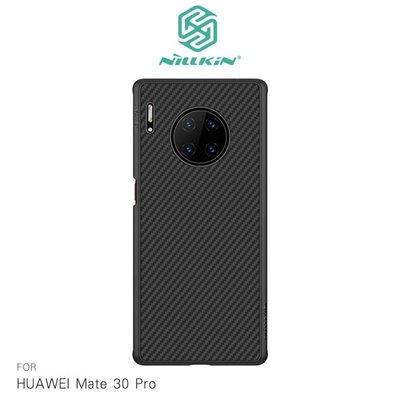 【愛瘋潮】NILLKIN HUAWEI Mate 30 Pro 纖盾保護殼 手機殼 背蓋式 硬殼