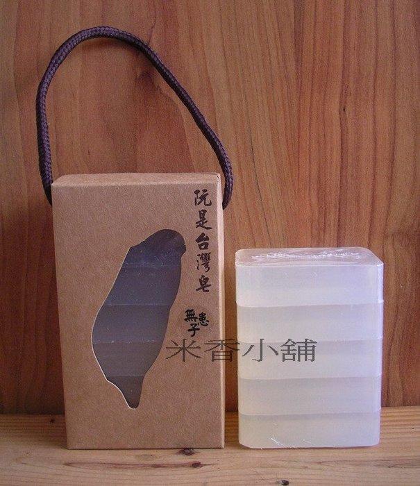 阮是台灣無患子手工皂 手工皂--100gX5入
