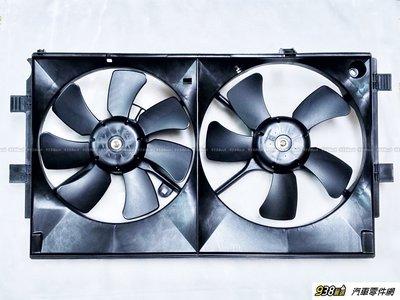 938嚴選 副廠 FORTIS OUTLANDER 水箱冷氣風扇總成 水箱風扇 冷氣風扇 水冷扇 OUT LANDER