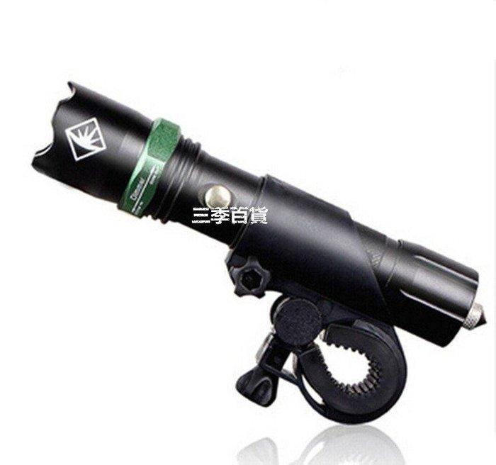 三季夜騎 自行車燈 前燈 騎行裝備 強光調焦手電筒山地車尾燈單車配件~變焦 射程300米❖767