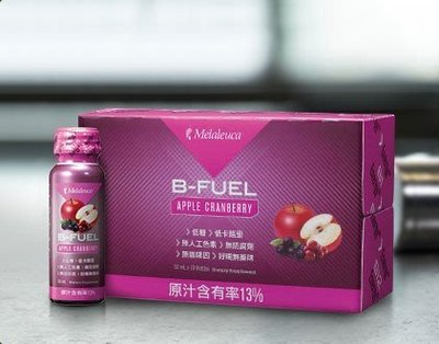 美樂家 限量最後四盒 本月限定特惠 B群補給飲 蘋果蔓越莓口味 全素 B1、B2、B3、B5、B6、B7、B8、B12