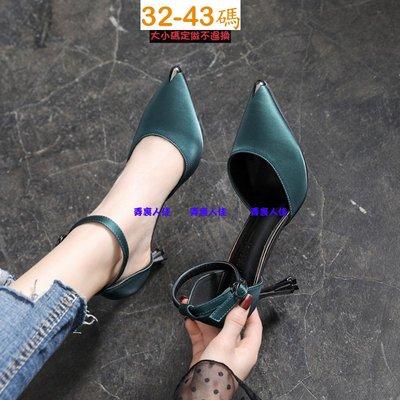 ☆╮弄裏人佳 大尺碼女鞋店~32-43 韓版 歐美風 一字釦帶 性感尖頭 高跟鞋 單鞋 中空涼鞋HY3-56 三色