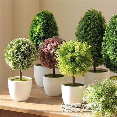 模擬植物盆栽室內綠植小盆景室內桌面假花家居裝飾品擺件 【全館免運】