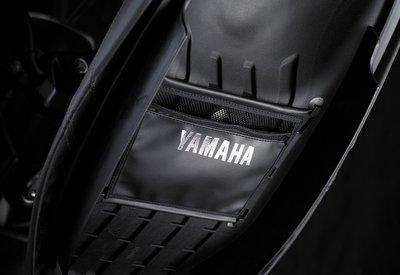 【車輪屋】YAMAHA 山葉原廠精品 內置物袋(有拉鍊) 新勁戰四代 五代 4代 5代戰 S-MAX 專用 有現貨