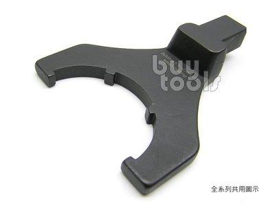 買工具-Torque Wrench 多功能扭力板手替換接頭,14*18mm*齒型,31.6~62.9mm每顆售價「含稅」