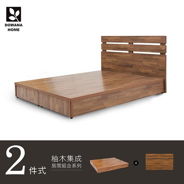 【多瓦娜】日式工業-集成二件式雙人房間組(床頭片+床底) 111+2