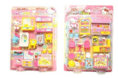 佳佳玩具----- 日本限定 Holle Kitty 玩具 KT家居小屋/蛋糕店場景組 扮家家酒 【05A215】【0511346】