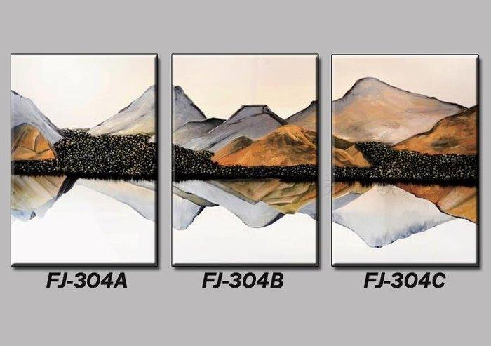 三幅一組油畫布 新中式山水 畫芯/畫布/30X40☺暖暖屋☺傢居藝術館
