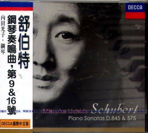 【國際中文版302】舒伯特:第9 & 16號,鋼琴奏鳴曲  / 內田光子,鋼琴 4625962