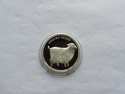 土耳其 2005 安哥拉綿羊 銀幣
