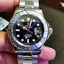 游艇款潛水錶