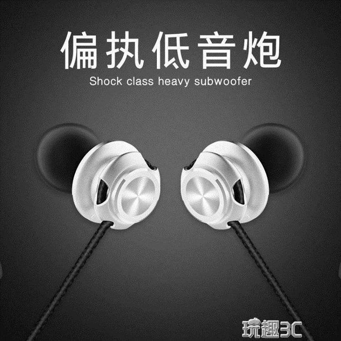 耳機 vivo oppor9耳機入耳式重低音炮掛耳式線控有線耳塞華為手機通用
