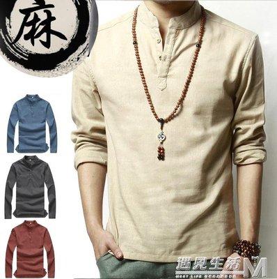 亞麻T恤春夏男士長袖 中國風立領棉麻襯衫寬鬆大碼男裝復古襯衣男    全館免運
