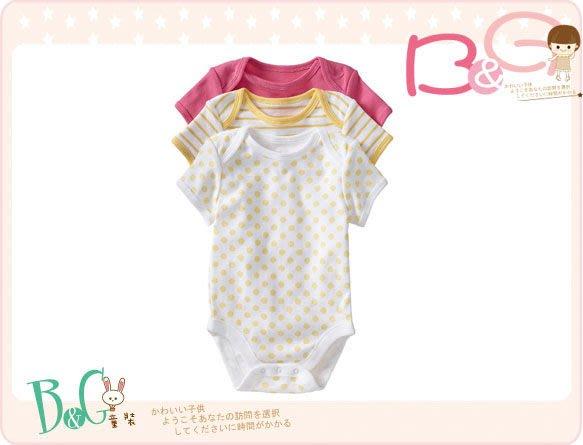 【B& G童裝】正品美國進口OLD NAVY 粉紅黃白色3件一組短袖連身衣6-12-18-24mos
