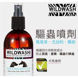 WildWash PRO Flea and Bug Repellent 狗用驅蟲噴劑(犬馬適用) 300ML