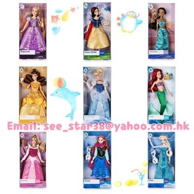美國迪士尼公主膠公仔 Disney Store Animators collection Classic Doll