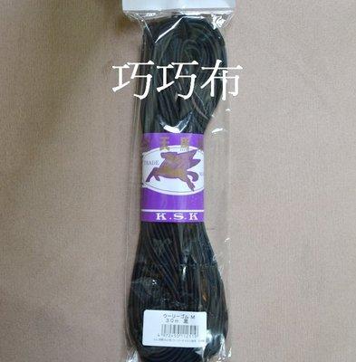 *巧巧布拼布屋*日本進口黑色鬆緊帶.可綁頭髮做髮飾