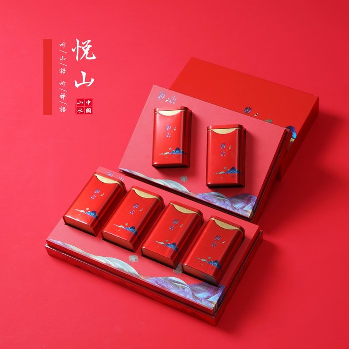 SX千貨鋪-2019年新款春茶包裝盒高檔年貨禮盒一斤裝半斤裝通用茶葉包裝盒#與茶相遇 #一縷茶香 #一份靜好