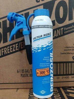 『油工廠』REINZOSIL VICTOR REINZ 免擠式 超級耐高溫墊片膠 (灰色) 200ml 福士 墊片膠