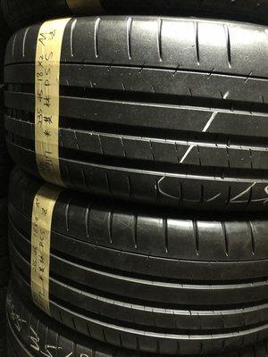兆賀輪胎-235/45/18米其林PSS