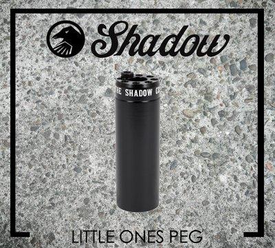 [Spun Shop] The Shadow Conspiracy Little Ones Peg 金屬火箭砲