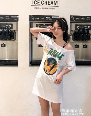 夏裝新款網紅露背t恤裙女中長款寬鬆小心機學生韓版露肩上衣