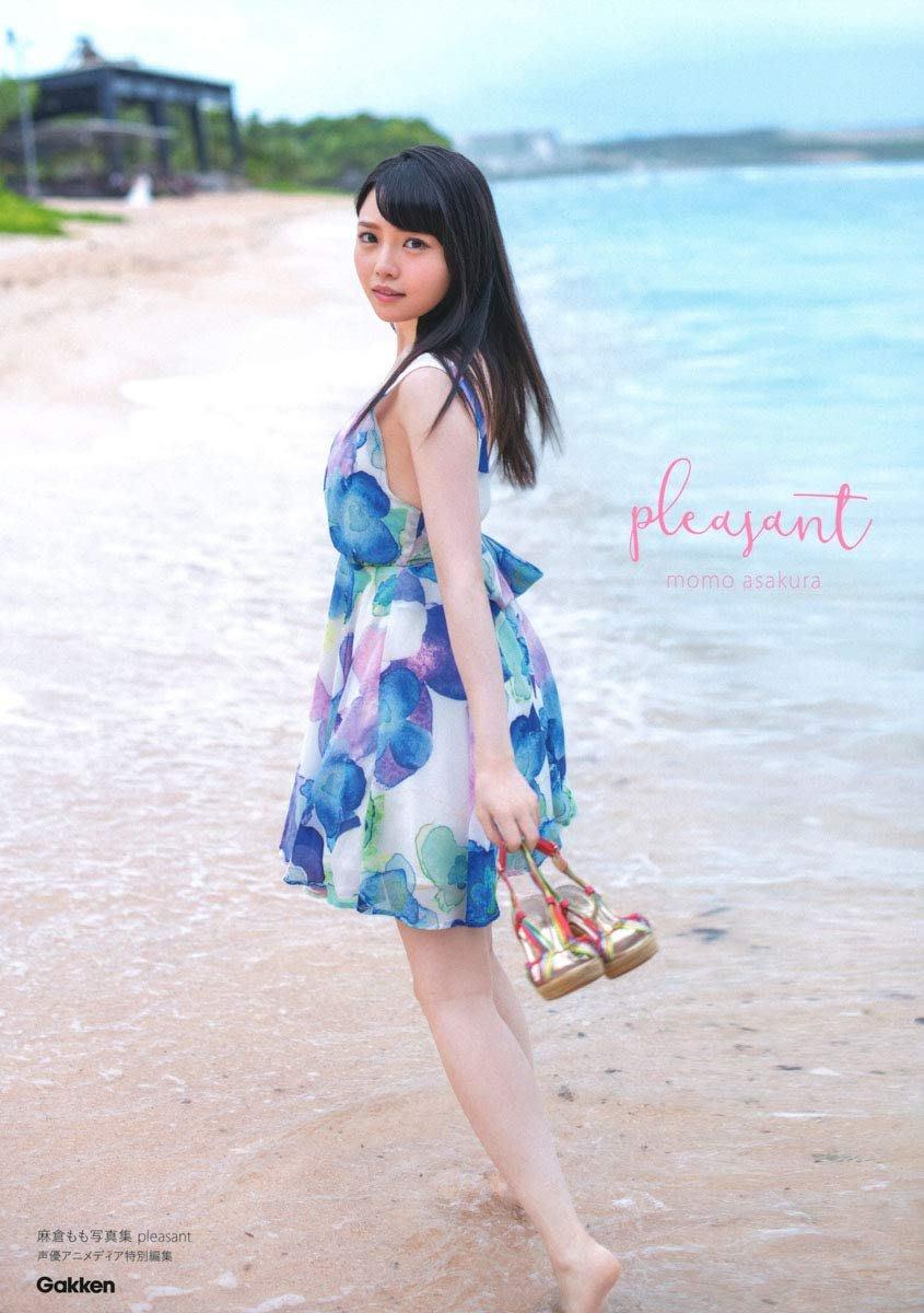 【布魯樂】《缺貨代尋》[日版書籍] 日本女聲優《麻倉桃》寫真集:pleasant (9784054066793)