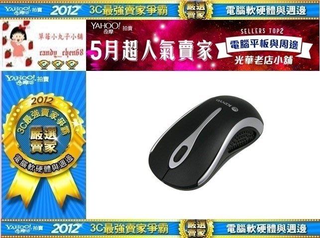 【35年連鎖老店】KINYO KM-613 PS2 有線光學滑鼠有發票/可全家