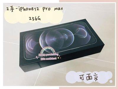 iPhone12 Pro max 黑色 可面交 二手 公司貨 iPhone12 Pro max 128g 手機 空機
