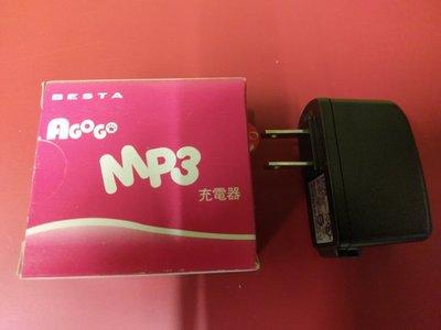 金立電器行台北站前店 無敵原廠 USB充電器 翻譯機(CD-865/CD-882)