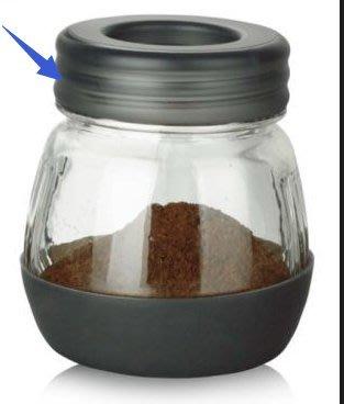 南美龐老爹咖啡 正晃行 GCM-1 手搖磨豆機 HARIO MSCS-2TB 玻璃密封罐配件 含上蓋 不含矽膠止滑墊