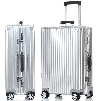 《HelloMiss》豪華 復古款 鋁框 28吋 旅行箱 行李箱 出國 旅遊 硬殼 磨砂 亮面 拉絲 經典款 時尚款