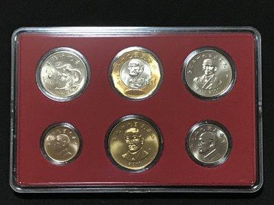 限量 2000年 千禧年 紀念幣 89年 10元、90年 20元、99年 台灣錢幣 1元、5元、50元 套幣 附小圓盒 展示盒