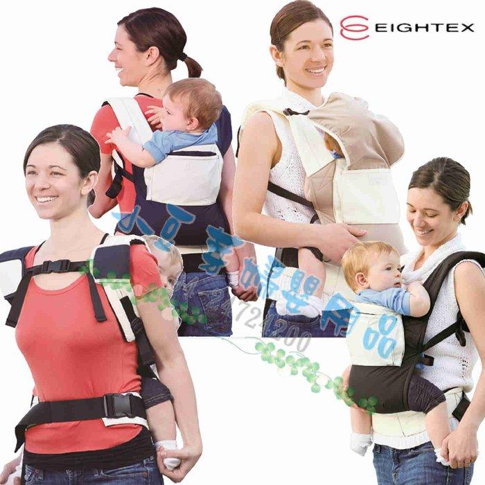 日本 EIGHTEX 腰帶型二用式背巾 §小豆芽§ 愛特克斯 COALATTE 腰帶型二用式背巾/揹巾