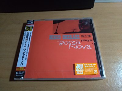 【SHM-CD日版/全新】白木秀雄 / plays BOSSA NOVA (1962)