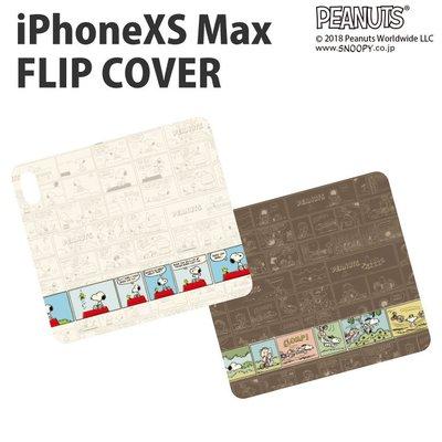 尼德斯Nydus 日本正版 史努比 Snoopy 手機殼 保護殼 硬殼 翻頁皮套 iPhone Xs Max -預購