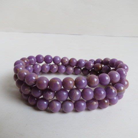 [ 廣緣- 項鍊 ] A貨  7mm美國紫雲石珠鍊(79顆)  ** 可議價 **