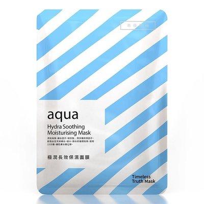 TTM提提研 Aqua極潤長效保濕面膜 (散片) 2022/07