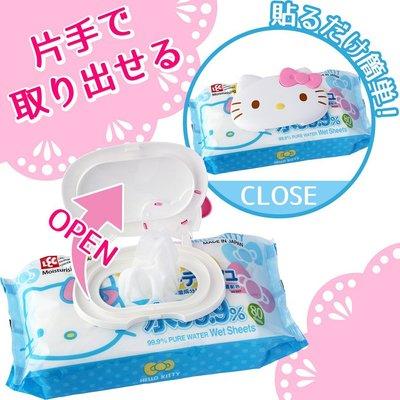 Baby Outdoor Gear 日本LEC 凱蒂貓/ 美樂蒂/ 蛋黃哥卡通造型濕紙巾蓋/ 重覆黏貼/ 紙巾盒蓋/ 溼巾蓋 新北市