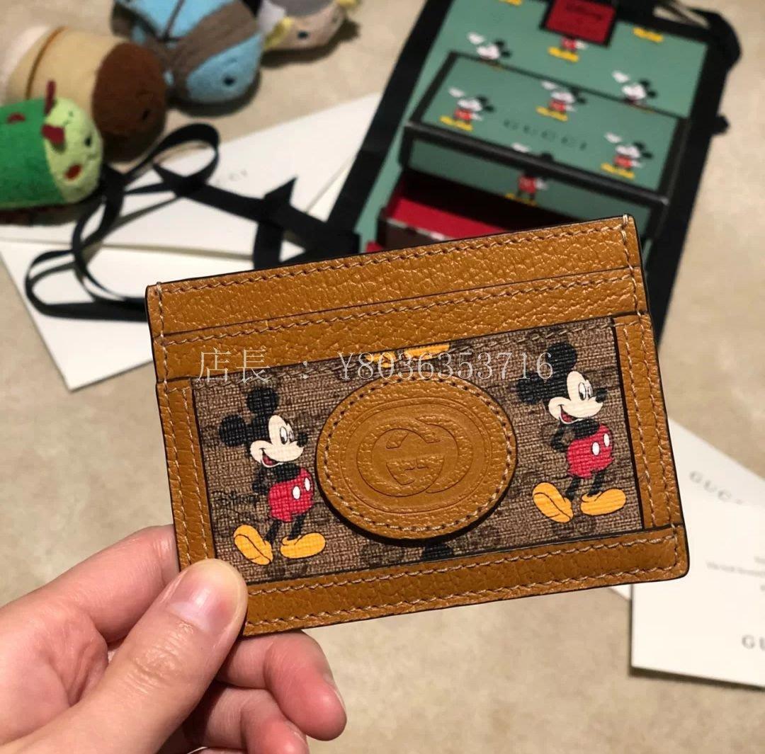 二手真品 GUCCI x DISNEY 迪士尼 聯名 米奇 Card Wallet 皮夾 卡夾 卡包 602535 現貨