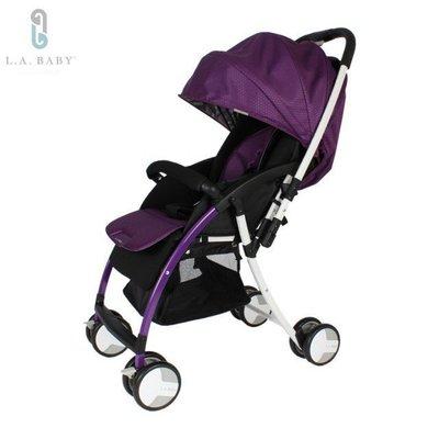 美國 L.A. Baby 超輕量雙向全罩嬰幼兒手推車(紫色) 特價3550 下標前請先詢問有無現貨