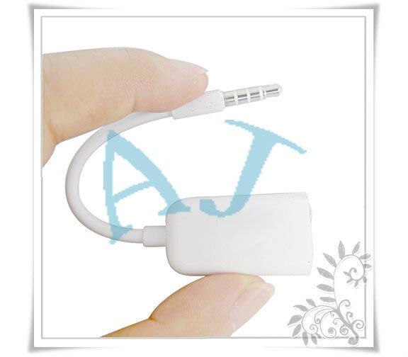 APPLE IPHONE IPAD 專用 分享 耳機孔 可接兩隻耳機 兩人同時收聽 (一分二 音源線)