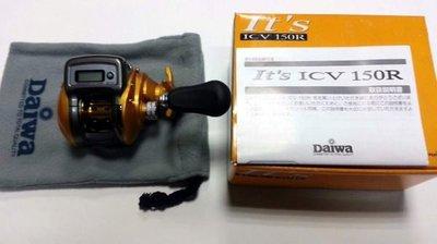 最新 DAIWA IT'S ICV 150R/150WR 船釣專用電子捲線器(現貨 紅/黃8/24)